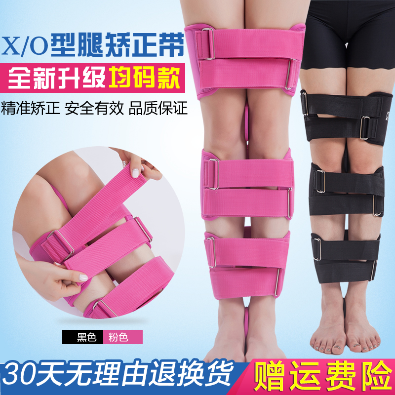 Для взрослых нога форма нога тип исправлять положительный группа o тип нога x тип нога ло круг нога xo прямые ноги артефакт правильный положительный ребенок рейтузы с