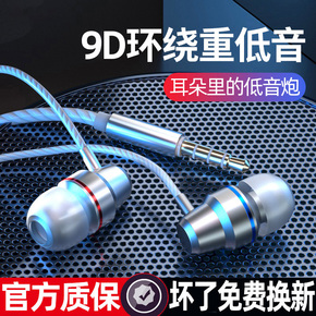 游戏耳机入耳式有线电脑带麦高音质手机台式吃鸡电竞专用重低音降噪适用于oppo华为vivo小米听声辩位安卓通用