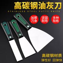 铲刃清洁刃铲墙皮玻璃瓷砖除胶刃片刮墙地板铲子装修保洁工具