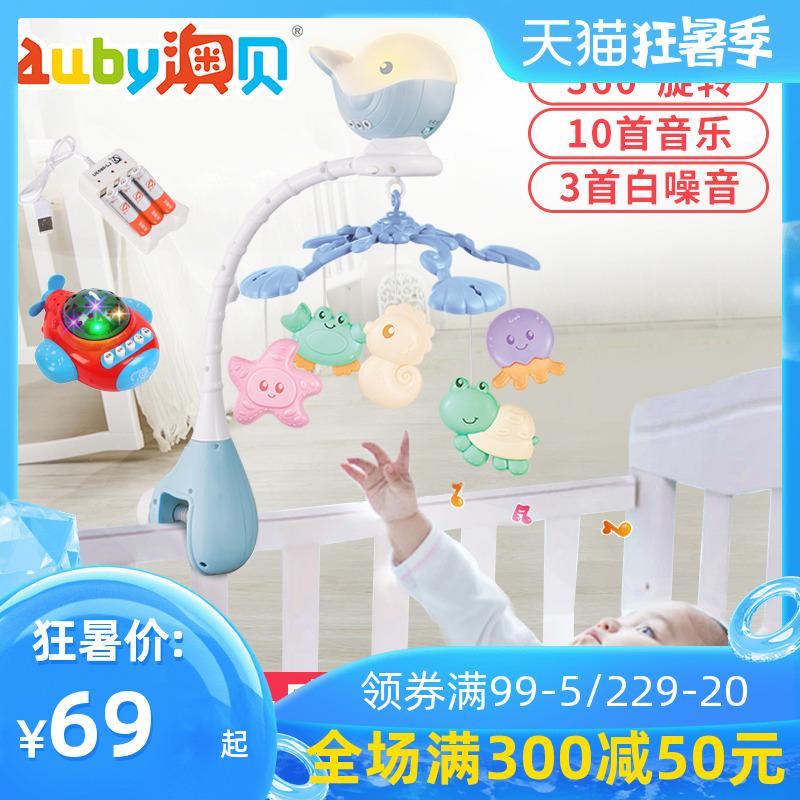 Прикроватные игрушки / Погремушки Артикул 44567359635