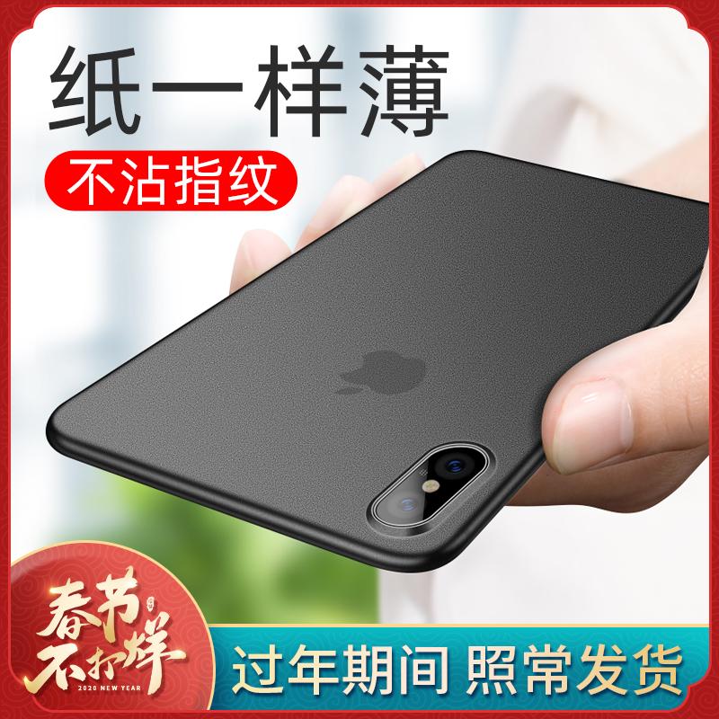 苹果7plus iphone11pro超薄手机壳