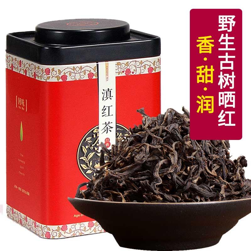 司贡坊滇红茶古树红茶晒红 云南省古树功夫茶滇红茶叶散装茶叶