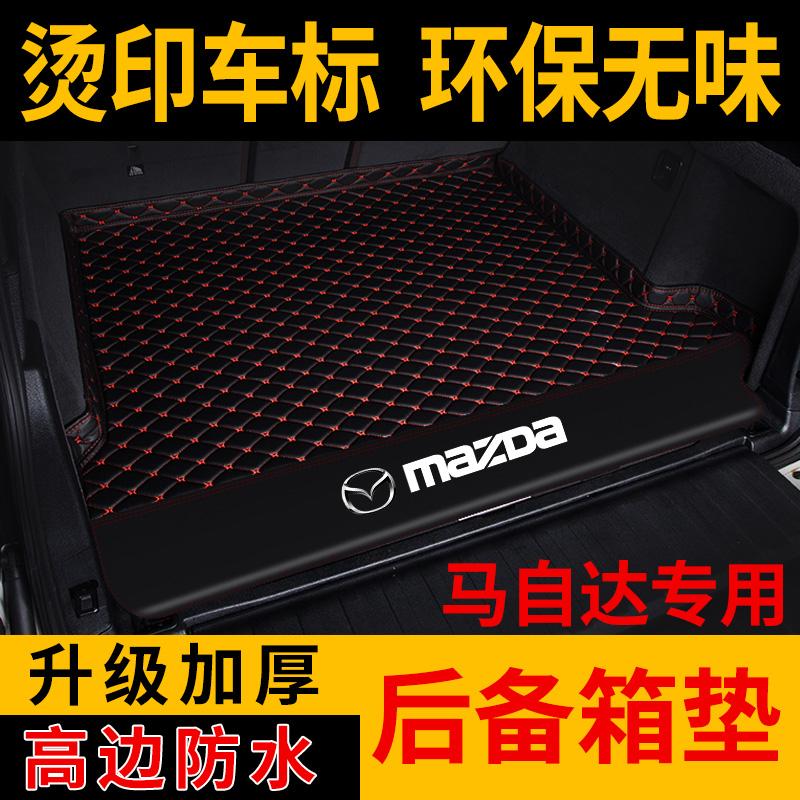 适用于马自达3Axela昂克赛拉CX-4马自达6阿特兹CX-5汽车后备箱垫