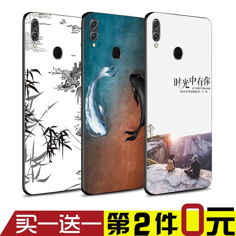 华为荣耀8x 8xmax防摔男女订手机壳(非品牌)