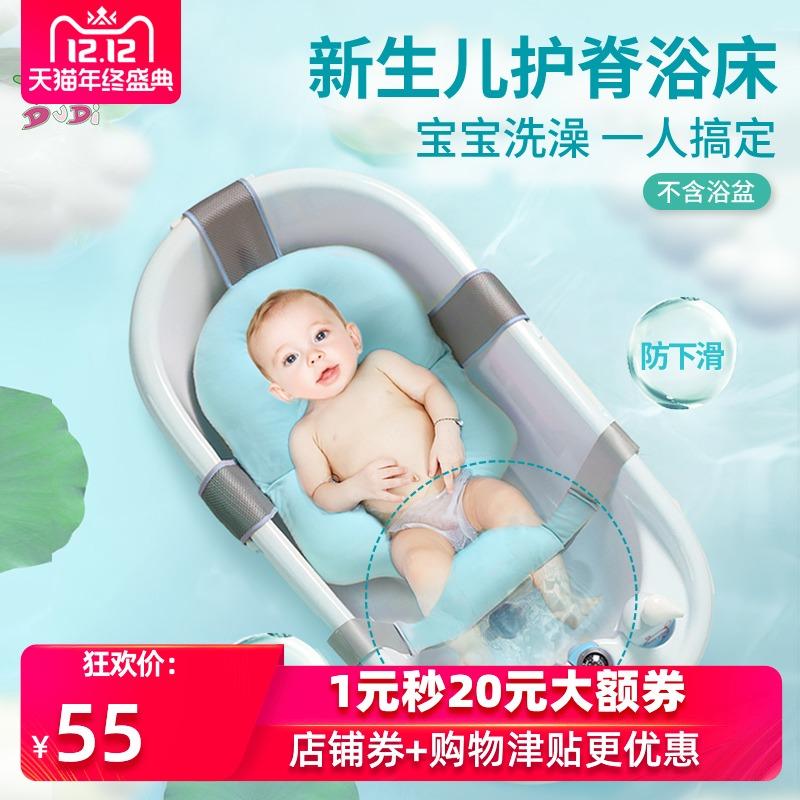 婴儿洗澡神器宝宝浴床可坐躺托网兜新生的幼儿悬浮垫通用浴盆防滑