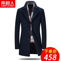 Antarctic woolen Coat male middle middle-aged man wool coat scarf collar thickened woolen coat man