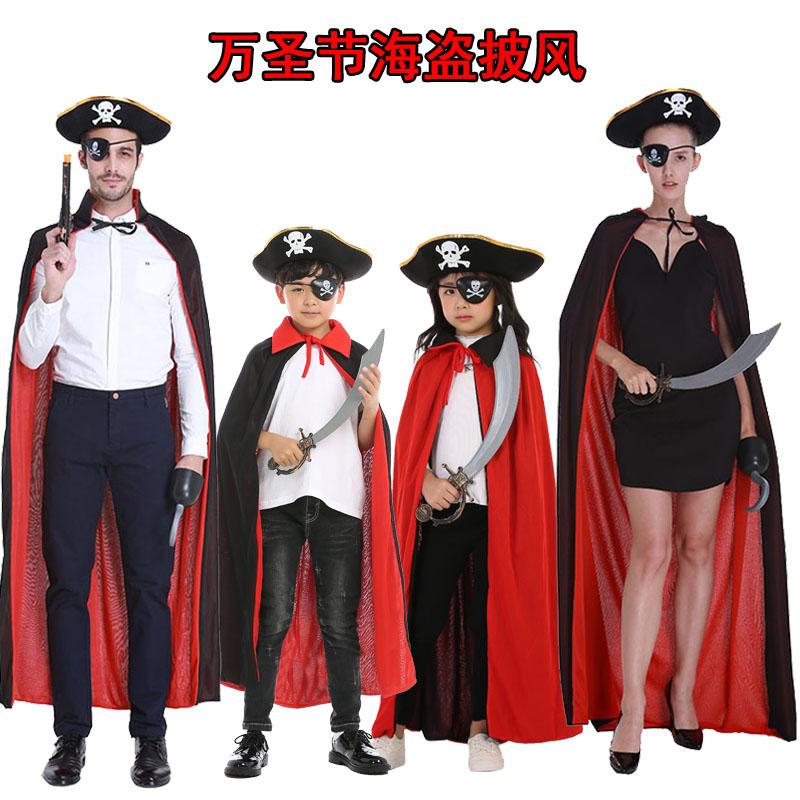 Childrens costume adult boy Caribbean Pirate suit Cape Cape Jack captain cosplay