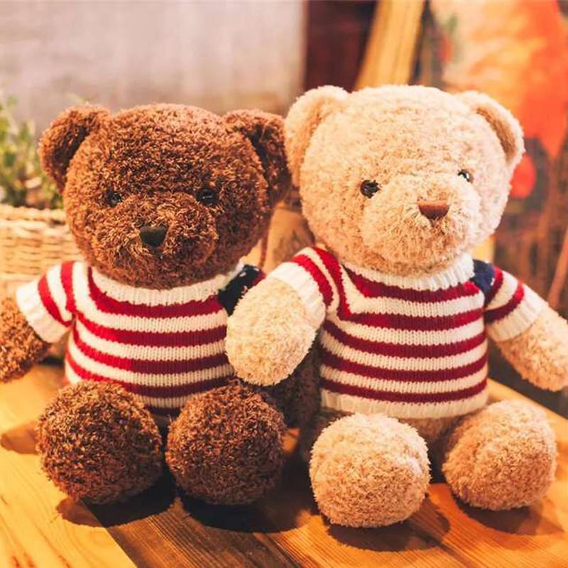泰迪熊小熊公仔毛絨玩具熊抱抱熊布娃娃女生婚慶生日情人節