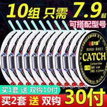 魚線套裝全套組合主線正品綁好釣魚成品線組鯽魚臺釣魚具用品漁具