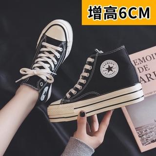 厚底内增高帮帆布女2021春秋季新款学生百搭韩版街拍厚底板布鞋子