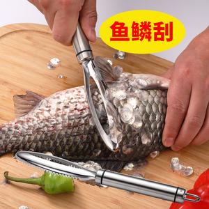 不锈钢鱼鳞刨 刮鱼鳞器 去鳞片 鱼鳞刀 厨房小工具 刷鱼鳞搓板