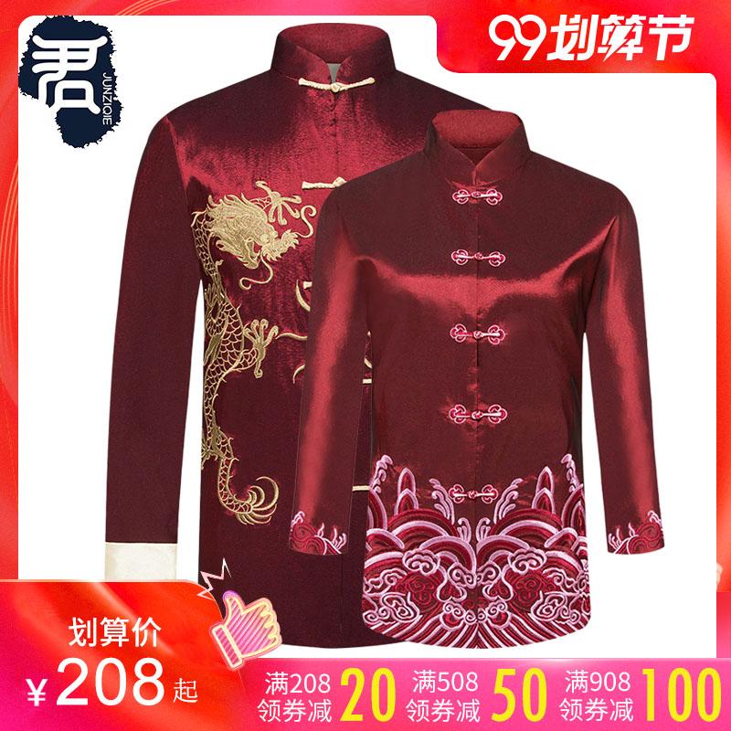 中老年唐装男爸爸结婚礼服爷爷奶奶情侣套装寿星老人过寿生日衣服