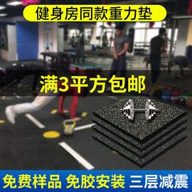 健身房运动耐磨防滑专用力量区哑铃地垫减震地胶EPDM彩点橡胶地板图片