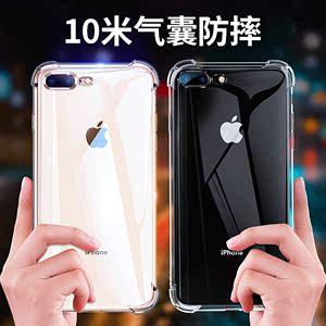 第一卫苹果iPhone8手机壳7plus气囊防摔保护套8透明硅胶iPhone7软壳7P外壳8p女网红个性八男潮牌i8黑液态puls