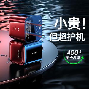 第一卫苹果12充电器头20w pd 数据线