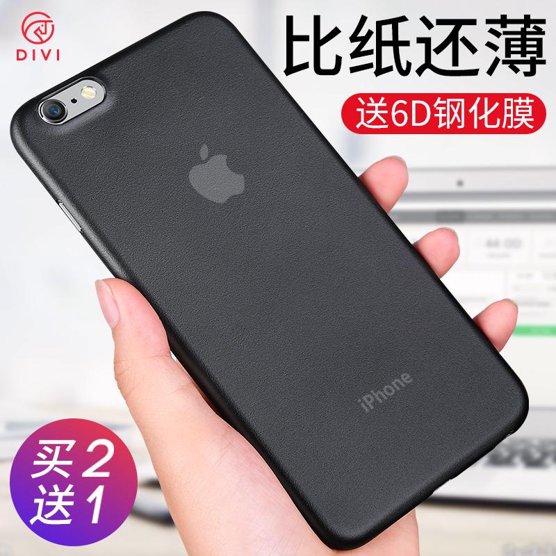 第一卫苹果6splus手机壳超薄iPhone6磨砂散热6s女6p硅胶7软壳sp全包8反重力黑防摔了ipone男保护套lus吸附p款
