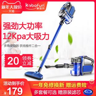 吸尘器家用小型强力大功率推杆手持立式 地毯除螨吸尘机吸小米粒