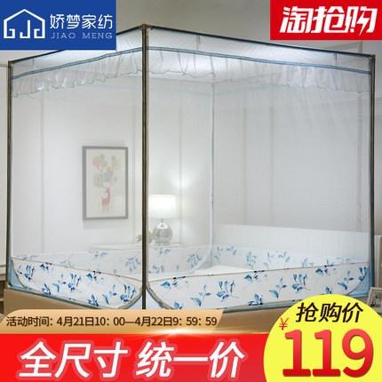 坐床式蚊帐家用三开门1.8m床1.5m拉链蒙古包免安装单双人防摔学生