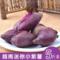 越南小紫薯5斤新鲜地瓜现挖包邮越南紫薯番薯小香薯山芋红薯
