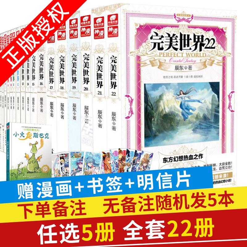 Внутриигровые ресурсы Perfect World International Edition Артикул 598902928601