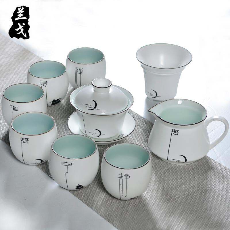蘭戈 整套功夫茶具套裝 羊脂白瓷亞光釉茶壺 定窯白蓋碗 套組