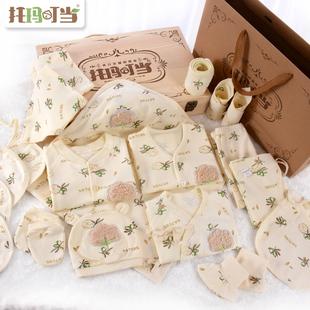 托玛叮当婴儿衣服纯棉套装 新生儿礼盒秋冬初生儿宝宝用品礼物送礼