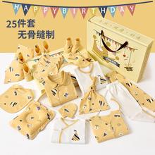 新生儿礼盒套装婴儿衣服秋冬季初生刚出生宝宝满月母婴用品送礼物