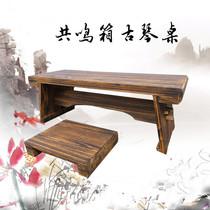 烧桐木燕尾榫卯一体古琴桌古琴专用扬州古琴桌铁扇型七韵家居