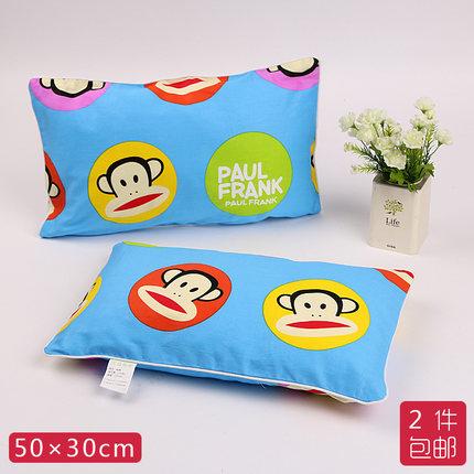儿童全棉带拉链枕套 50*30cm幼儿园午睡纯棉斜纹枕皮枕头套 包邮