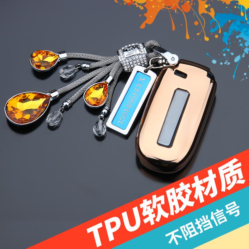 ?汽车钥匙包扣专用国产jeep吉普自由光自由侠指南者大指挥官壳套