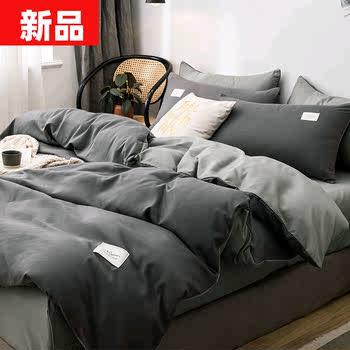 四件套床上用品学生宿舍单人