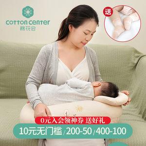棉花会哺乳枕头喂奶枕护腰抱娃喂奶神器横抱婴儿懒人哺乳垫坐喂浦