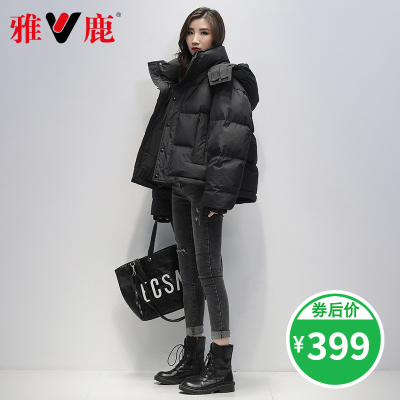 Yalu down jacket women's short 2019 new thickening fashion trend loose small short black bakery V