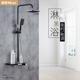 麦网北美风格淋浴花洒套装全铜水龙头浴室贴墙式淋浴器增压沐浴