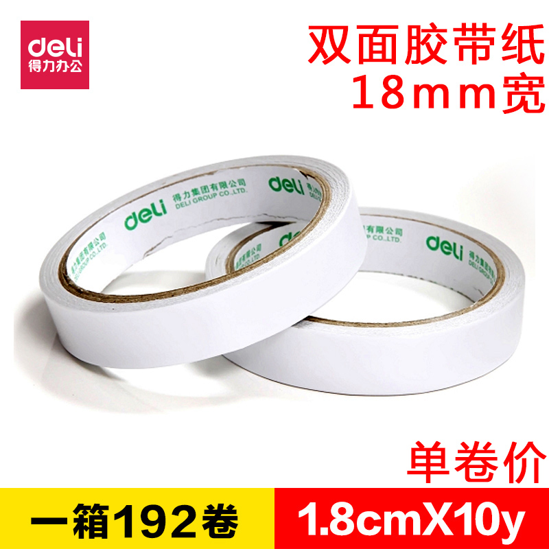 Компетентный канцтовары deli 30402 клей группа хлопок бумага лента 1.8cm*10y ручной работы лента