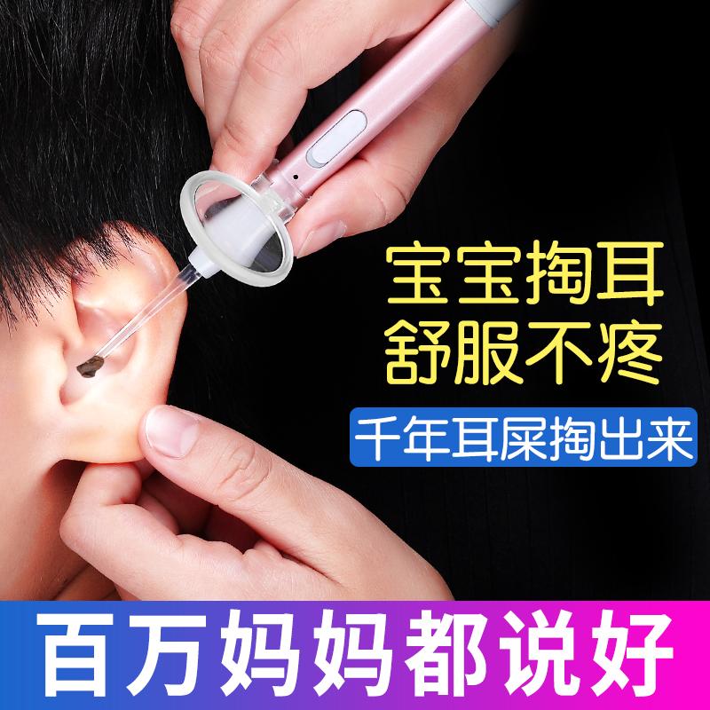 掏耳神器挖耳勺带灯儿童发光耳勺宝宝采耳工具掏耳朵屎可视挖耳朵