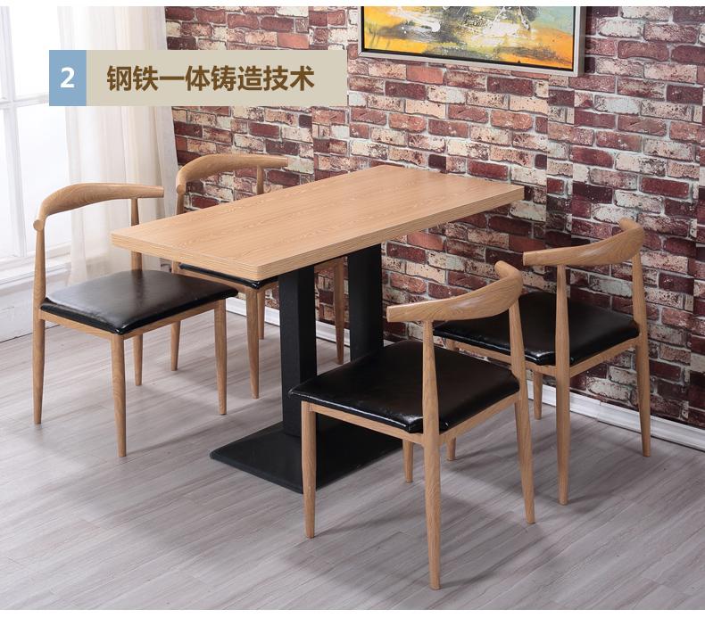 简约快餐桌椅子中式西餐厅经济型长方形吃饭桌子现代洽谈桌椅组合