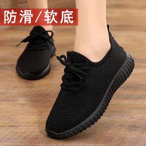 新款老北京布鞋女鞋春秋季软底网面女单鞋休闲运动跑步鞋女妈妈鞋