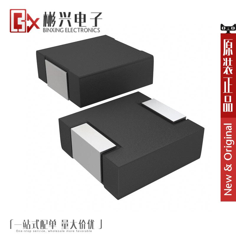 IHLP2020CZER2R2M11【INDUCTOR POWER 2.2UH 6.75A SMD】