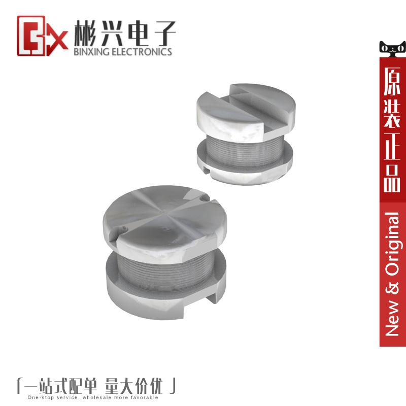 SDR0403-6R8ML【INDUCTOR МОЩНОСТИ 6.8UH 1.41A 0403】