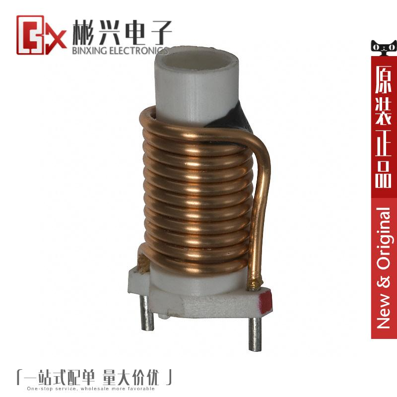 FIRCH-1【INDUCTOR 11.60A 2.54UH ROD CORE】