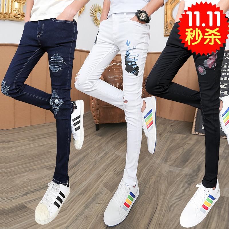 Personalized small leg jeans mens elastic slim long pants tight scratch hole casual pants fashion patch pencil pants