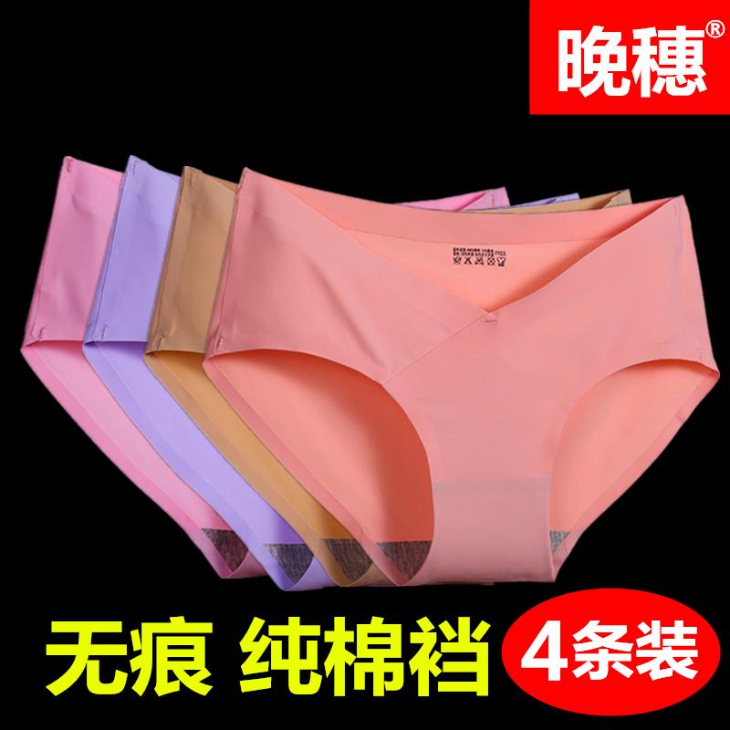 无痕孕妇纯棉裆冰丝低腰后女内裤12月01日最新优惠