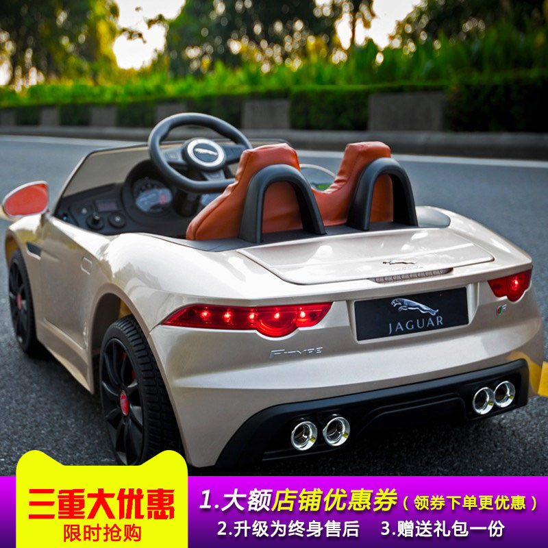 栋马新款双驱捷豹儿童电动车宝宝玩具汽车遥控四轮可坐童车礼物