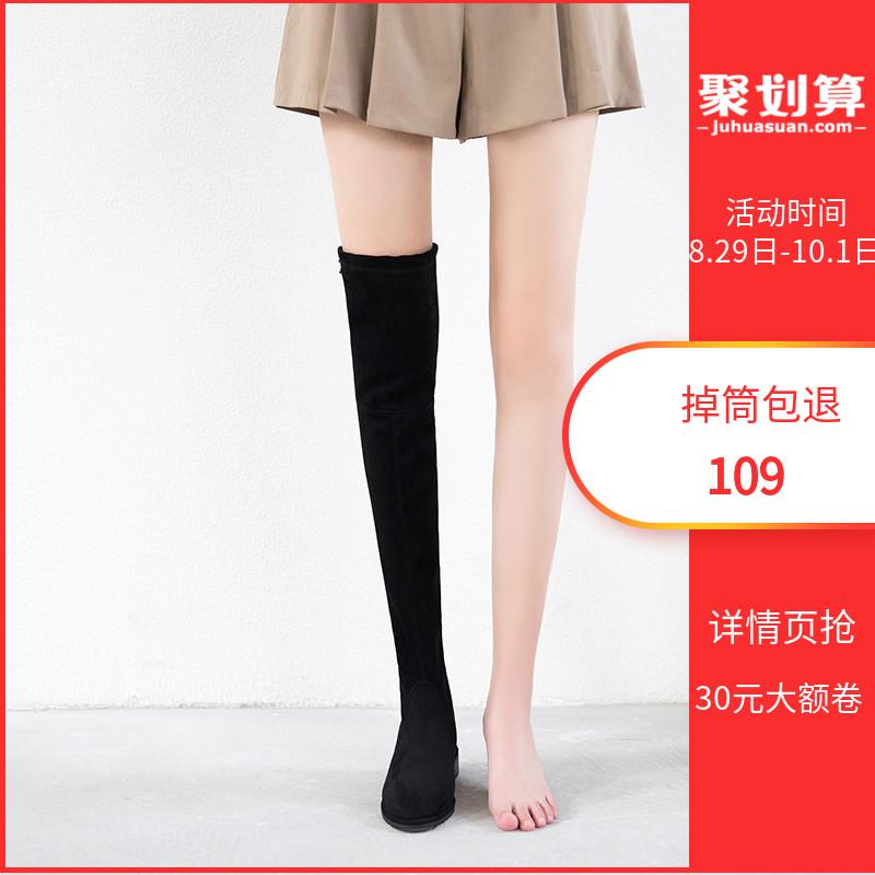 2019女秋冬新款显瘦韩版长筒靴低跟绑带过膝靴弹力靴平底长靴女潮