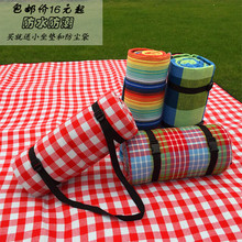 Picnic mat outdoor portable outdoor moisture-proof mat thickened double lawn mat camping picnic mat spring outing mat