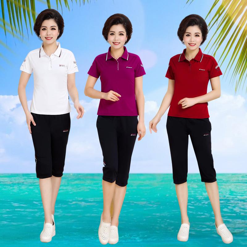 2018夏季大码女装中老年运动服女夏40岁妈妈装短袖七分裤休闲套装