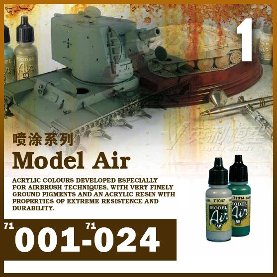 Химические средства для защиты дома Артикул 25737432956