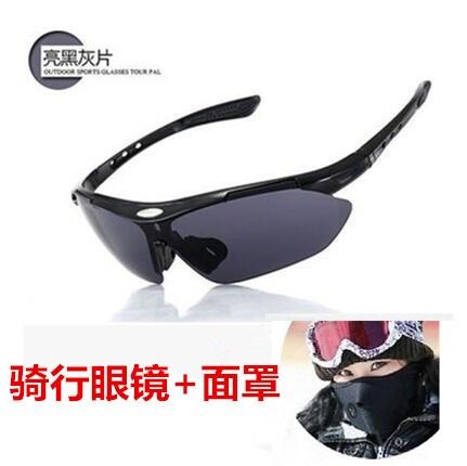 骑行跑步户外运动太阳眼镜 男女潮墨镜自行车摩托车防风骑行眼镜