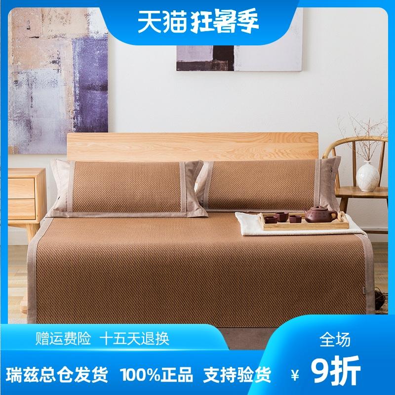 Декоративные одеяла и подушки / Прикроватные коврики Артикул 613883627605